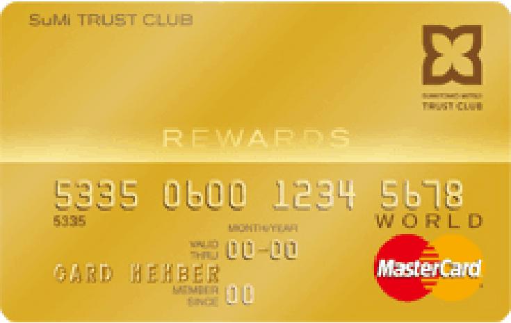 SuMi TRUST CLUB リワード ワールドカードの券面
