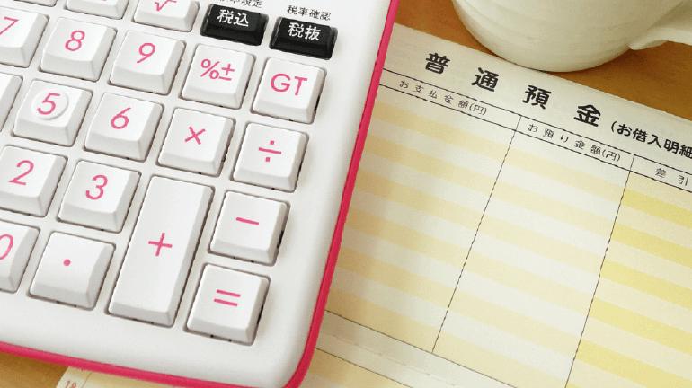 【おすすめ銀行紹介】個人事業用の銀行口座開設