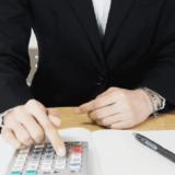個人事業主の消費税ってどうなるの?納付義務が免除される場合もあり!