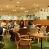 個人事業主・起業に向けての【オフィス】選び体験記