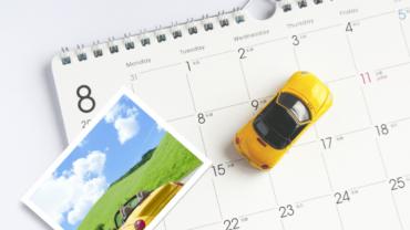 主なクレジットカード会社の締め日・支払い日まとめ一覧