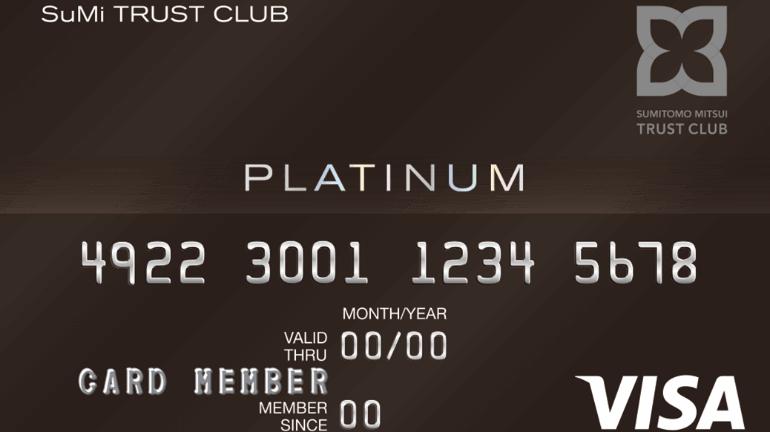 SuMi TRUST CLUB プラチナカードを徹底解説!